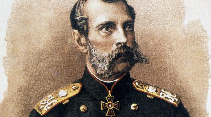 Беседа о правлении императора Александра II