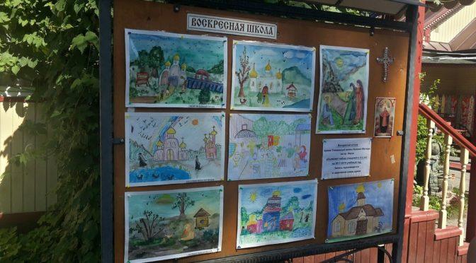 Дети рисуют храм