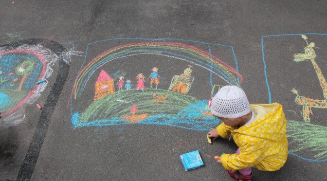 Прошел конкурс детского рисунка на асфальте