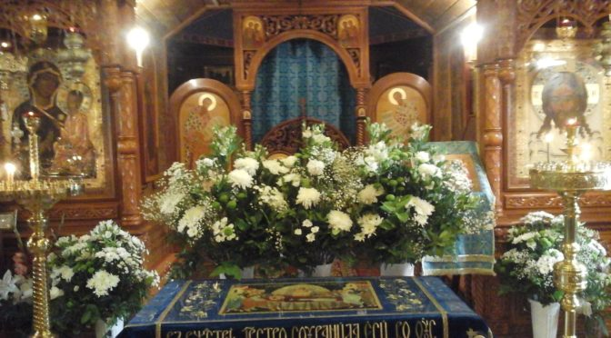 Цветы ко Святой Плащанице на праздник Успения Пресвятой Богородицы