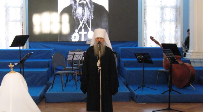 15 октября прошла конференция «Митрополит Никодим (Ротов) и его наследие»