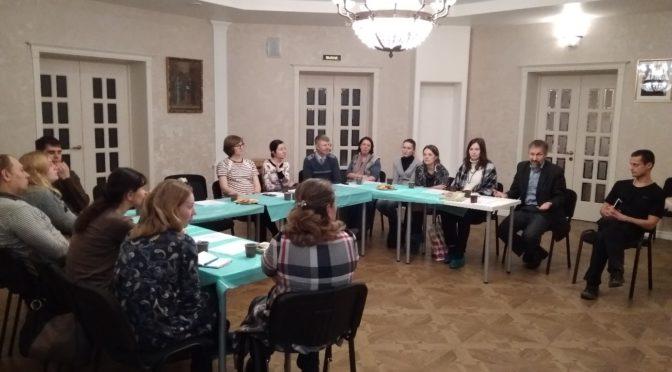 17 декабря в формате «Родительского клуба» прошла вторая встреча родителей с психологом