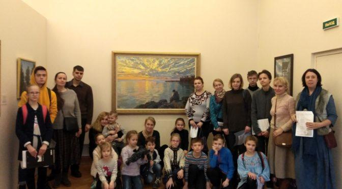 Семейный выезд на уникальную выставку картин «Валаам: 200 лет в русской живописи».