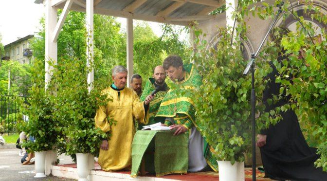 День Святой Троицы в нашем храме