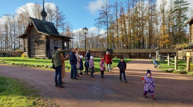 31 октября дружная компания»Родительского клуба» совершила поездку в этнопарк «Богословка»