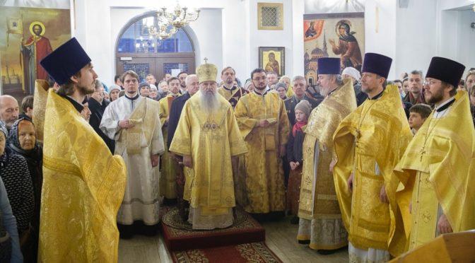 13 февраля Всенощное бдение в нашем Храме Совершит Высокопреосвященнейший митрополит Санкт-Петербургский и Ладожский Варсонофий