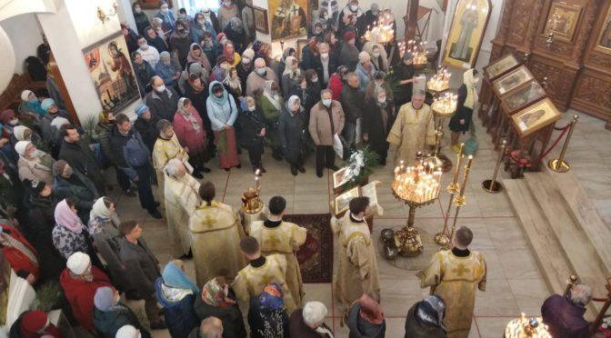 Всенощное бдение входа Господня в Иерусалим