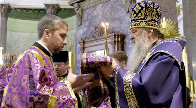 Диакон нашего храма о. Николай был удостоен права ношения двойного диаконского ораря