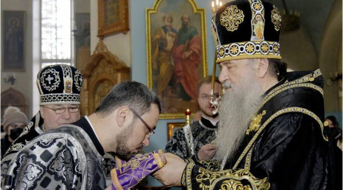 Диакон о. Алексей удостоин права ношения двойного диаконского ораря