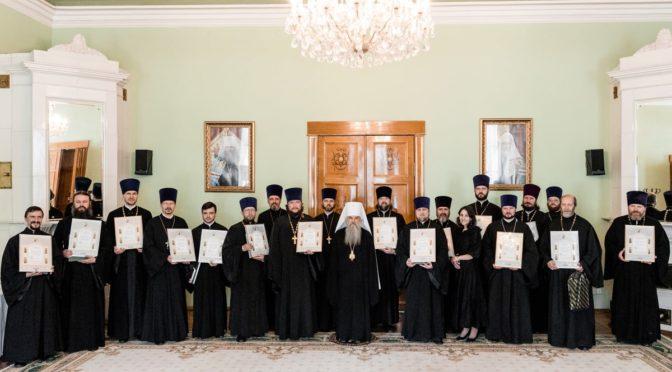 О.Георгий был награжден  грамотой в составе участников Епархиальной коллегии по религиозному образованию и катехизации