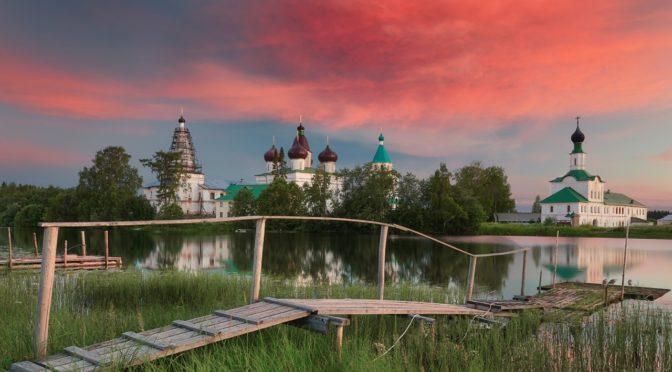 Поддержите поездку Молодежки к святыням русского Севера
