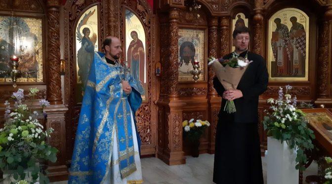 Поздравляем отца Владислава с днем Ангела!
